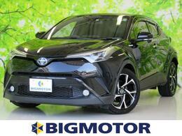 トヨタ C-HR ハイブリッド 1.8 G LED エディション 修復歴無 禁煙車 ワンオーナー