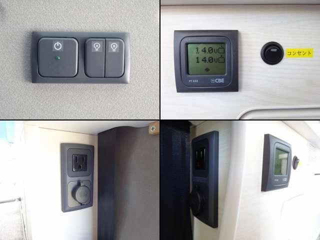 デュアルボルトメーター(電圧計) AC100Vコンセント・2口 DC12Vソケット・2口