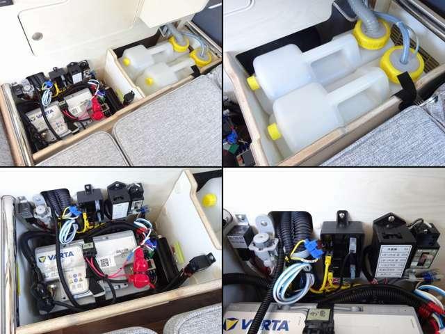 サブBT 走行充電 外部電源・充電 DC・AC冷蔵庫 シンク・ポリ容器・アウターシャワー