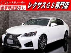 レクサス GS の中古車 350 Fスポーツ 千葉県野田市 149.0万円