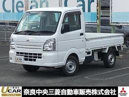 三菱 ミニキャブトラック 660 M エアコン パワステ エアバック ラジオ