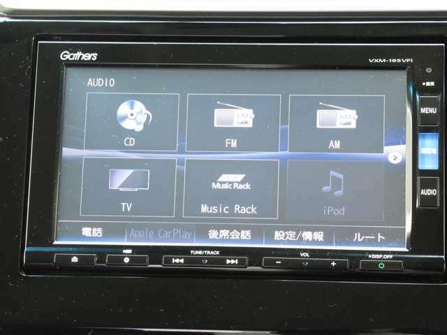 CD、DVD、ワンセグTV、ブルートゥース機能、外部オーディオ接続、ミュージックサーバー、FM、AMなどの多彩なオーディオメディアに対応しております。