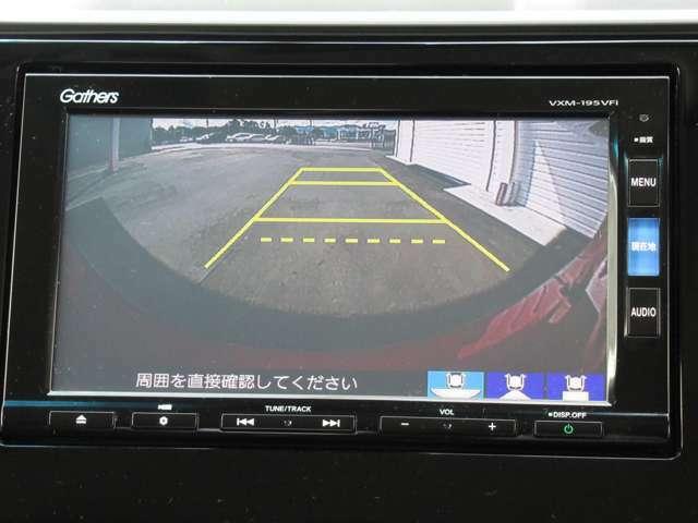『リアカメラ』 見づらい後退時も安心なリアカメラを装備。クリアで鮮明な映像でバックをサポートします。車庫入れなど苦手な方にも安心して頂けます。