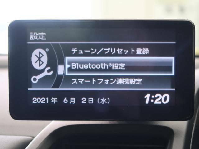 Bluetoothつき☆お使いのスマホの音楽を車内でながせます。ドライブがより一層楽しくなります☆