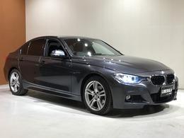 BMW 3シリーズ 320i xドライブ Mスポーツ 4WD パワーシート リアPDC Bカメラ 純正HDDナビ