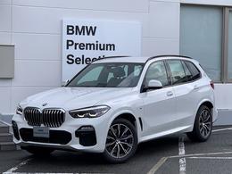 BMW X5 xドライブ 35d Mスポーツ 4WD 茶革全周囲カメラ地デジACC電動トランクETC