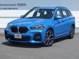 BMW X1 xドライブ 18d Mスポーツ 4WD 19AW パワーシート バックカメラ HDDナビ