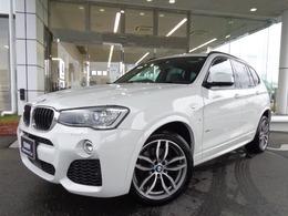 BMW X3 xドライブ20d Mスポーツ ディーゼルターボ 4WD LCI黒革19AWパノラマACC禁煙認定中古車