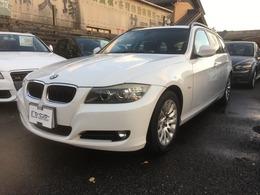 BMW 3シリーズツーリング 320i 後期 車検R4年9月 純正ナビ