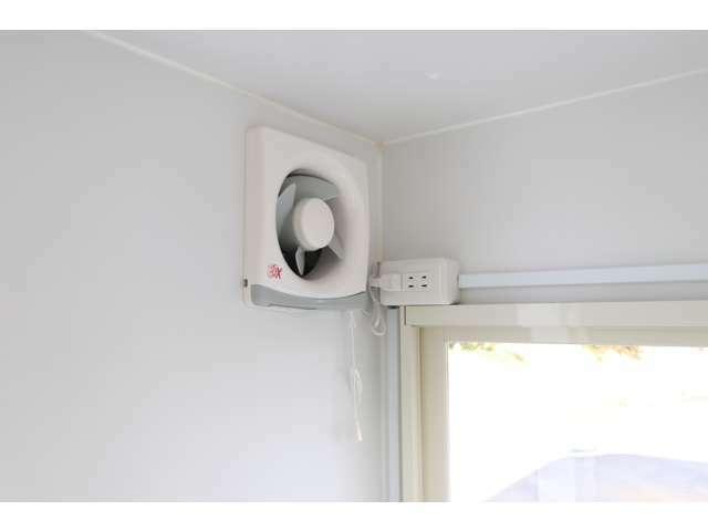 換気扇装備で室内に空気の入れ替えができます〇