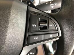 【アダプティブ・クルーズコントロール】付☆予め設定した車速内でクルマが自動的に加減速。 前走車との適切な車間距離を維持しながら追従走行し、快適な長距離運転を支援。