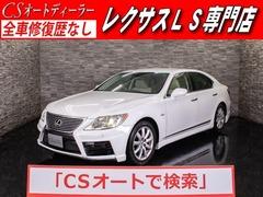 レクサス LS の中古車 460 千葉県野田市 48.0万円