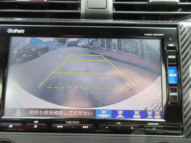 純正ギャザーズSDナビ付き♪ ガイド線付バックカメラで駐車も安心ですね♪ 広角のカメラが採用されており、駐車の不慣れな方でも安心ですね♪
