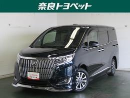 トヨタ エスクァイア 2.0 Gi プレミアムパッケージ TOYOTA認定中古車