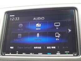 ナビ機能だけでなく、Bluetooth対応オーディオ、フルセグ、DVD、CD、ミュージックラックなどのオーディオ機能がついています!