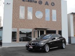 BMW 3シリーズ 320i スタイルエッセンス 純正アルミ