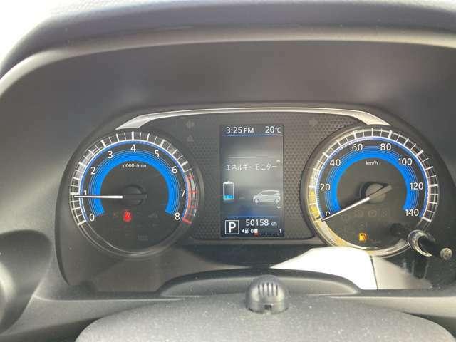 燃費・航続可能距離・時計・外気温度等表示でドライブをサポート!
