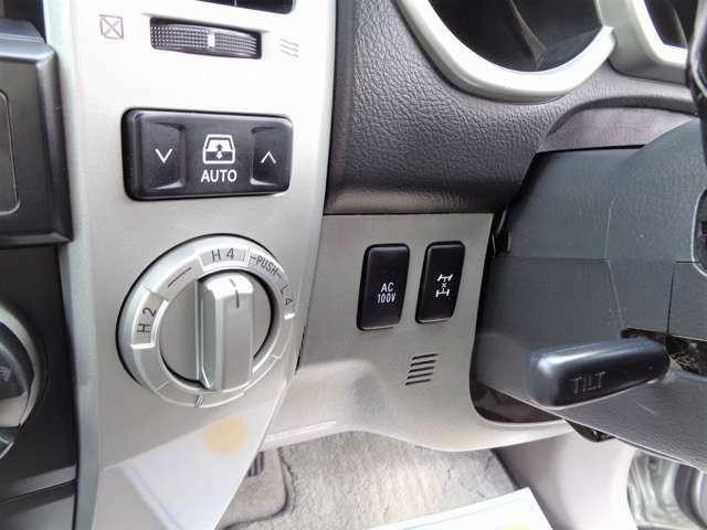 4WD切替付き!AC100Vです^^