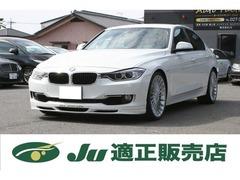 BMWアルピナ B3 の中古車 ビターボ リムジン 群馬県高崎市 579.9万円
