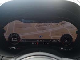 ◆バーチャルコックピット◆ 高解像度8.3インチカラーディスプレイを搭載。多彩な観光情報や市街図を表示する3Dマップ、文字入力検索時に入力中の文字から目的地候補を自動検索できるMMIサーチなどの機能も充実。