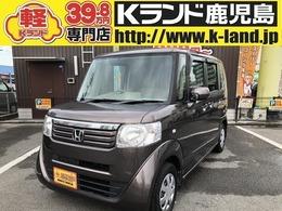 ホンダ N-BOX 660 G ワンオーナー・ETC・取説・保証書
