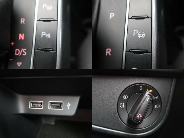 ●クリアランスソナー/自動駐車支援システム/USBポート/オートライト