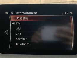 【マツダコネクトナビ】 CD/DVD/Bluetooth/フルセグTV/USB/AUX