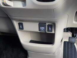 インパネ下部には、シートヒーターのスイッチ付きです☆素早く暖の取れるシートヒーターはこれからの季節にとても便利ですね☆