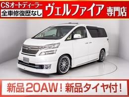 トヨタ ヴェルファイア 3.5 V Lエディション 新品20AW/Dサス/モデリスタ/プレミアムSS