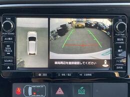 【アラウンドビューモニター】駐車時に周囲の映像が見られます。死角の多い大きな車の駐車で不安な方も安心です(メーカーオプション)