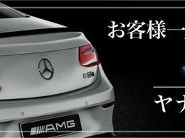 綺麗な外装色ダイヤモンドホワイトに迫力有るスポーツ専用AMGエクステリア!!