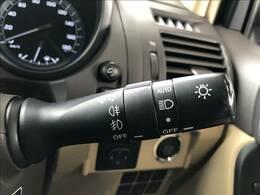オートライト搭載! 暗くなったら自動で点灯してくれます!すごく便利ですね♪