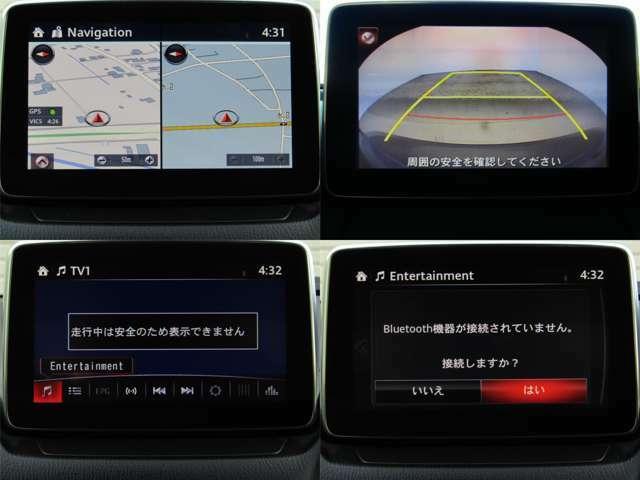 マツダコネクトナビはバックカメラ・地デジチューナー・ブルートゥース音楽再生・DVD再生機能付で車両の各種設定も可能で快適なドライブを演出してくれます!!