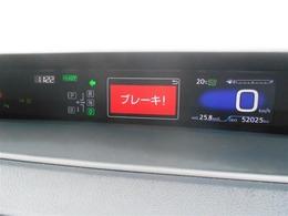 電車でお越しのお客様は、東武東上線 北坂戸駅にてお降り下さい。事前にお電話を頂ければお迎えにあがる事が可能です。詳しいお問合せは、!☆カーセンサー無料フリーダイヤル店舗直通 0066-9711-456754 へ!!