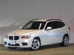 BMW X1 sドライブ 18i ハイラインパッケージ 認定中古車 レザー シートヒーター