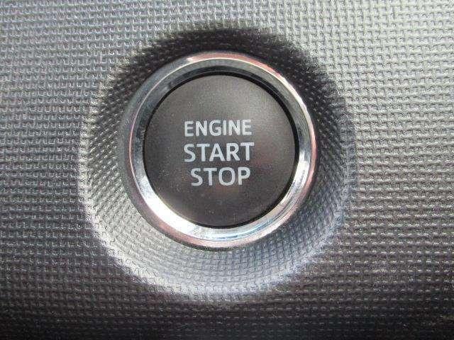 エンジンスタートボタン。