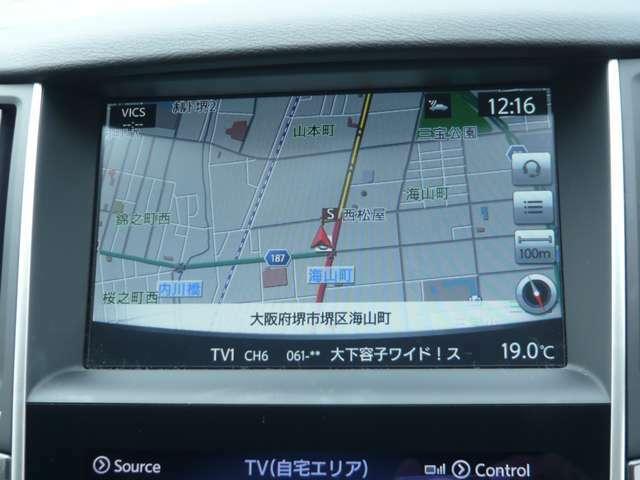 NissanConnectナビゲーション&フルセグ&DVD再生可能