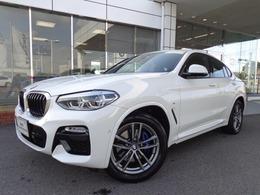 BMW X4 xドライブ30i Mスポーツ 4WD 19AW黒革ウッドヘッドUPデモカー認定中古車