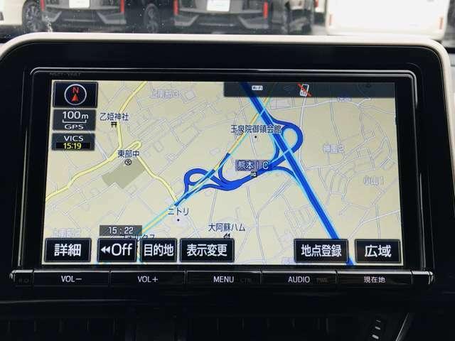 【 純正9型ナビゲーション 】ナビゲーションシステム装備なので不慣れな場所へのドライブも快適にして頂けます♪