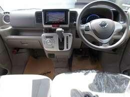 ドライブのさまざまなシーンに役立つ多彩な収納がある室内空間。