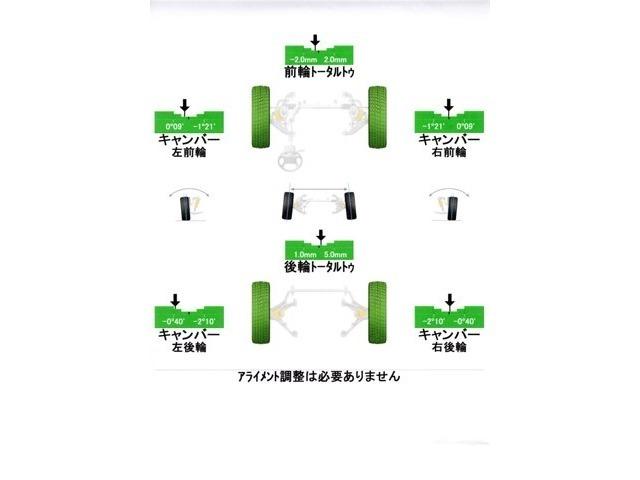 【アライメント測定・調整】 アライメントの調整とは、車体に対するホイールの角度、向き、位置を調整することです。 車がまっすぐ走る、きちんと曲がる、しっかり止まるためにアライメントの調整は大切な作業です。