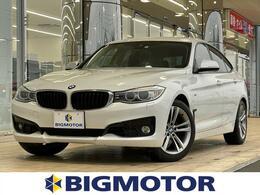 BMW 3シリーズグランツーリスモ 320i スポーツ HDDナビ/車線逸脱防止支援システム