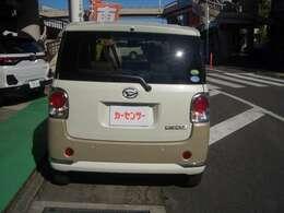 ご購入後の車検は当社運営のコバックにお任せ下さい。