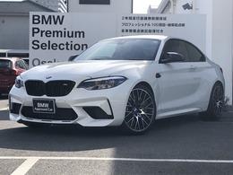 BMW M2コンペティション M DCTドライブロジック カーボンミラー・ディフューザー