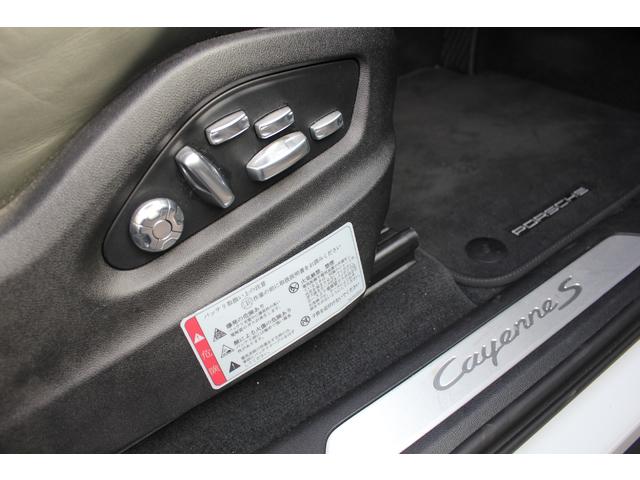18way 電動 アダプティブ スポーツシート(前席)、メモリーパッケージを含む