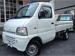スズキ キャリイ 660 KA(エアコン付) 3方開 走行10000キロ・車検2年