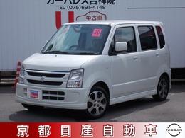 スズキ ワゴンR 660 FX-S リミテッド U1G0337
