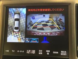 ☆アラウンドビューモニター/ガイドライン付きバックカメラ☆