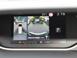 【 MOP インテリジェントアラウンドビューモニター(セーフティB) 】上空から見下ろしているような映像を映し出すので周囲の状況を確認しながらの駐車が可能です!
