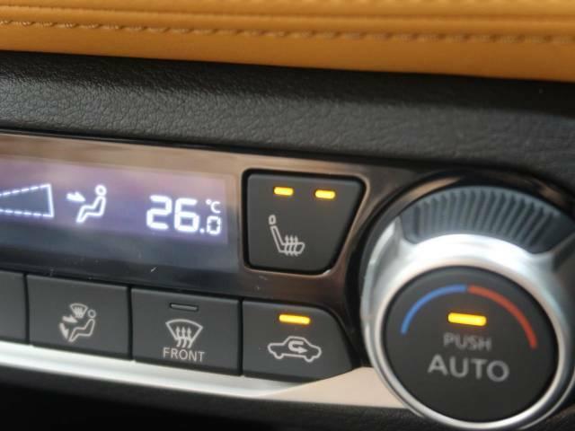 【シートヒーター】寒い日に重宝するシートヒーター!エアコンより早く温まってくれるので寒がりの人も安心ですね♪エアコンの温風は乾燥するから苦手、という方にもをおすすめです。